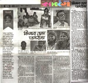 News Article 2
