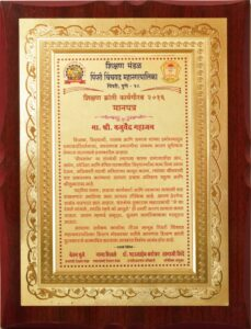 Shikshan Kranti Karyagaurav Puraskar