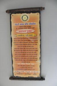 Shramsafalya Puraskar